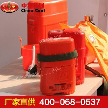 自救器,氧气自救器生产商