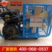 WG20-30J空氣呼吸器充氣機,WG20-30J空氣呼吸器充氣機組成結構