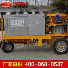 湿式喷浆机,湿式喷浆机使用特性