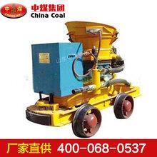 潮式混凝土喷射机,潮式混凝土喷射机使用要求
