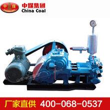 BW-250型泥浆泵,BW-250型泥浆泵型号齐全提供?#35745;? />                 <span class=