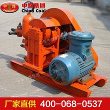 2NB3/1.5-2.2矿用泥浆泵,2NB3/1.5-2.2矿用泥浆泵供应提供货源?#35745;? />                 <span class=