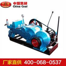 NBB-250/6泥浆泵,NBB-250/6泥浆泵提供热销产品?#35745;? />                 <span class=