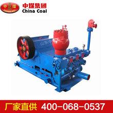 3NB-350型泥浆泵,3NB-350型泥浆泵报价直销厂家?#35745;? />                 <span class=