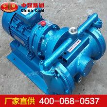 BQG系列氣動隔膜泵,BQG系列氣動隔膜泵使用特性