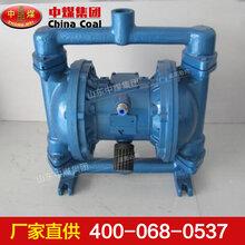 QBK氣動隔膜泵,QBK氣動隔膜泵使用特性