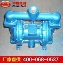 QBY氣動隔膜泵,QBY氣動隔膜泵規格要求
