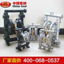 QBY-B型氣動隔膜泵,QBY-B型氣動隔膜泵使用特性