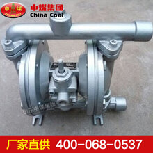 QOB-15氣動隔膜泵,QOB-15氣動隔膜泵使用要求