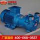 水环式真空泵3