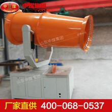 固定式喷雾机,固定式喷雾机使用特性图片