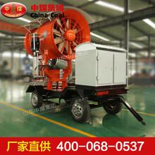 移动式喷雾机,移动式喷雾机使用要求图片