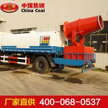 车载式喷雾机,车载式喷雾机货源提供图片