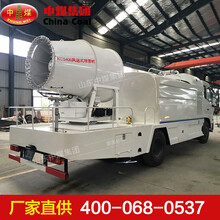 KCS400-100型风送式喷雾机,KCS400-100型风送式喷雾机使用要求图片