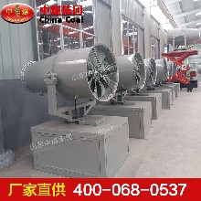 KCS400-50型风送式喷雾机,KCS400-50型风送式喷雾机价格优惠图片