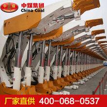 支撑掩护式液压支架,支撑掩护式液压支架使用特性