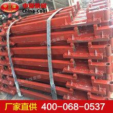 钢轨支撑架,钢轨支撑架提供优惠