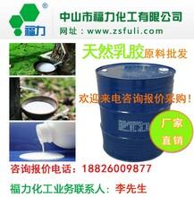 天然乳胶马来西亚天然乳胶_马来西亚知知牌TITITEX天然图片