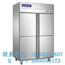 乐山厂家供应烤盘冷柜