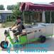 自贡厂家定制小吃车