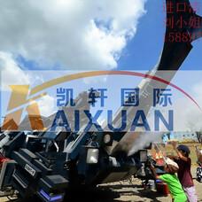 日本机械进口报关,日本机械进口清关,日本机械进口流程,日本机械进口费用