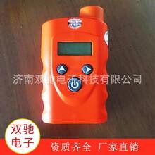 便攜式氫氣檢測儀氫氣泄露檢測儀氫氣濃度檢測儀圖片