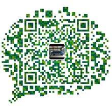 """潍坊电缆回收《山东省——潍坊废旧电缆回收》市场价格//.透露""""您"""""""