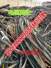 """昆山电缆回收-好消息-""""透露""""这月昆山废旧电缆多少钱《价格》..."""
