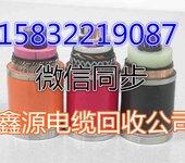 江苏.常州市电线电缆回收《咨询-透露》电缆回收常州价格