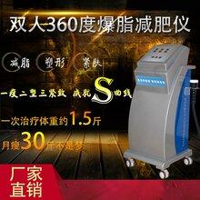 减脂仪器生产厂家减肥中心进口减脂仪器生产厂家