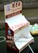 瑞達展覽生產口香糖潤喉糖超市展架,收銀臺面架