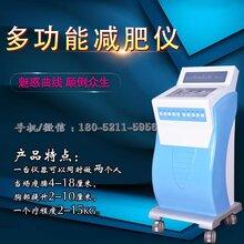 韩国式美容美体仪器价格美容院韩国式美容美体仪器价格