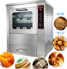成都烤红薯机无烟电烤图片