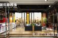 品位咖啡厅居乐高装饰--昆明专注专业工装设计