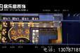 昆明设计最独特的咖啡厅居乐高装饰休闲咖啡厅装修设计案例