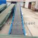 運送沙石料皮帶機-移動式膠帶輸送機-散料專用裝車輸送機