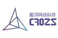 广州微信商城开发:微店卖家如何利用产品卖点刺激分销?