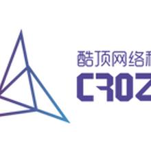 广州微信游戏,微信活动策划,微信活动方案,微信推广游戏,请关注广州酷顶网络官网