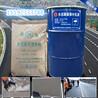 辽宁阜新水泥路面修补料是不可缺少的材料