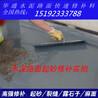 内蒙通辽水泥路面修补料是出类拔萃的材料