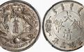古币银元交易专区