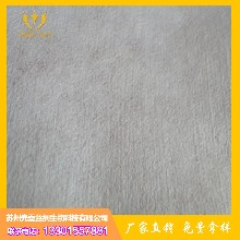 苏州先蚕供应无纺布面膜纸100%蚕丝面膜纸正品面膜纸图片