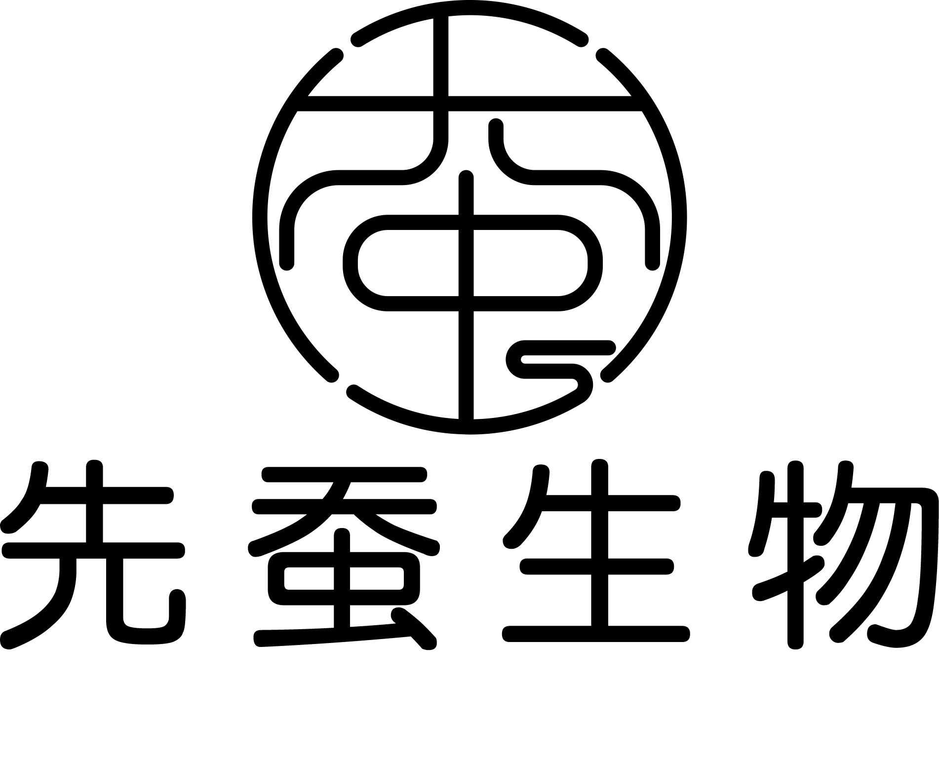 苏州先蚕丝绸生物科技有限公司