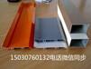 百叶窗铝型材风口型材,风口料,铝叶片,防雨叶片,75叶片