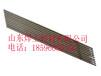 D65高合金耐磨焊条、高硬度耐磨高温堆焊焊条