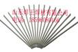 D856-2A耐磨焊条耐高温耐磨焊条合金焊条