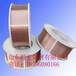 供应ER2209不锈钢焊丝,FY-2209不锈钢焊丝价格