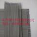 批发供应出售优质:THD80耐磨耐热焊条耐磨焊条堆焊焊条