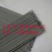 厂家直销:出售R307耐热钢焊条耐磨堆焊条欢迎选购