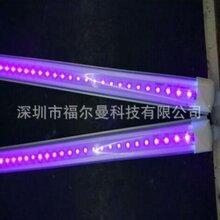 uv胶固化灯UV固化灯管